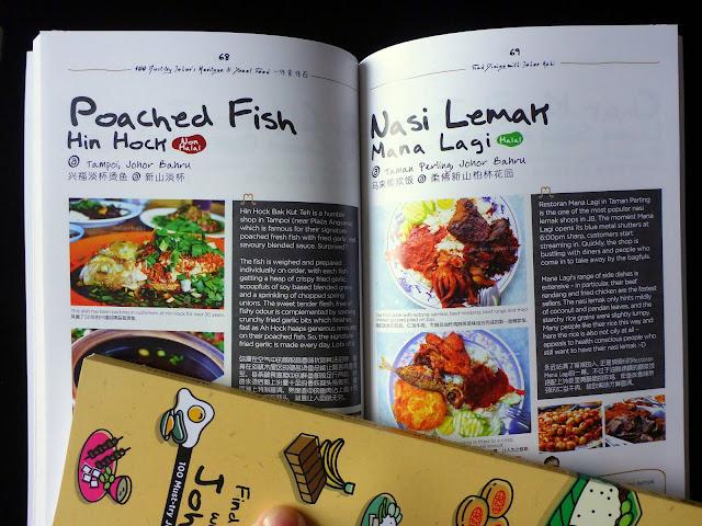 Find-Dining-with-Johor-Kaki
