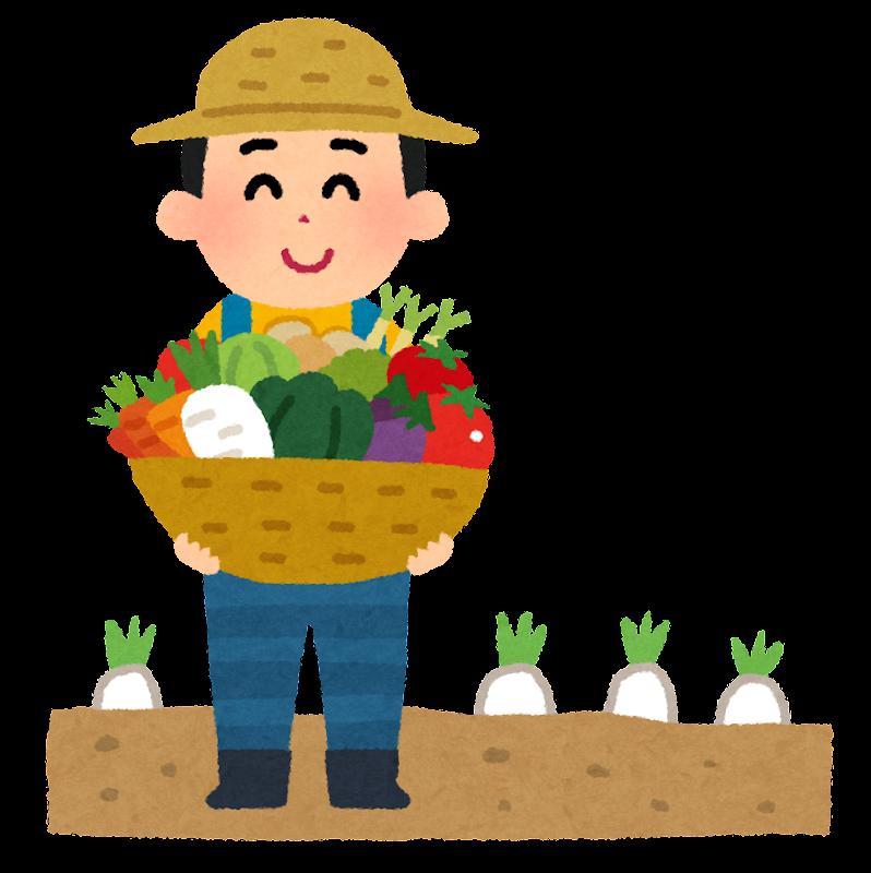 野菜農家のイラスト(農業) | かわいいフリー素材集 いらすとや