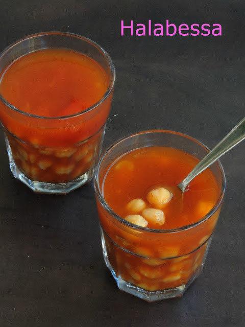 Halabisa, Spicy Egyptian Chickpeas Soup