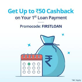 First Loan Payment Offer on Paytm @Rs 50 Cashback