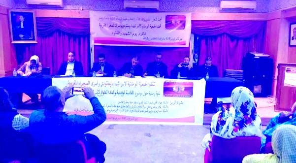 الجمعية الوطنية لأسر شهداء ومفقودي واسرى الصحراء المغربية تحتفل باليوم الوطني للشهيد والمفقود