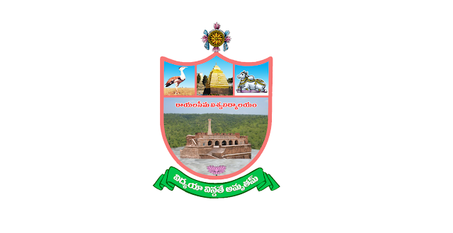 Rayalaseema University Recruitment 2021 Assistant Professor - 26 Posts Last Date 25.04.2021