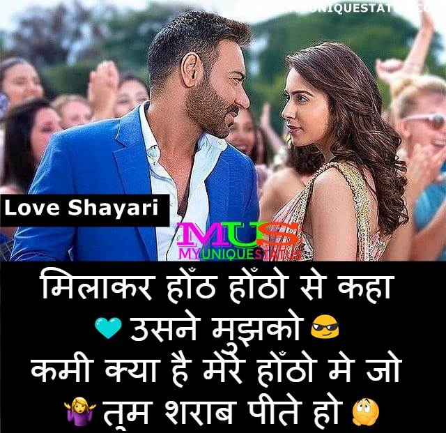 Love Shayari Image For Download Free For Status Facebook Mus My Unique Status Feel Emotion By My Unique Status