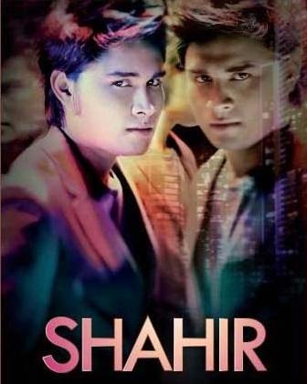 Shahir - Aku Yang Berdosa MP3