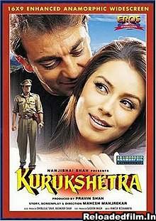 Kurukshetra (2000) Full  Movie Download 480p 720p 1080p