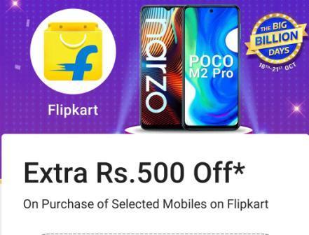 PhonePe Send Money Loot – Get Flat ₹500 Off On Mobiles On Flipkart