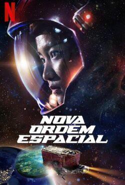 Nova Ordem Espacial Torrent Thumb