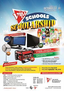 Viju%252Bfamily%2Bpromos Viju Family school scholarships 2018