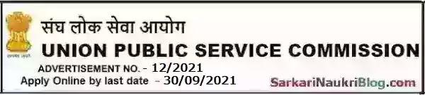 UPSC Government Jobs Vacancy Recruitment 12/2021