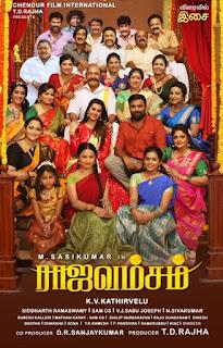 rajavamsam movie, rajavamsam tamil movie download, rajavamsam tamil movies, rajavamsam movie download, rajavamsam release date, filmy2day