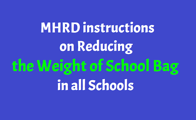 mhrd instructions on reducing the weight of school bag in all schools,instructions for reducing the weight of school bags in primary, upper primary, high schools in all states,instructions for reducing the load of school bags