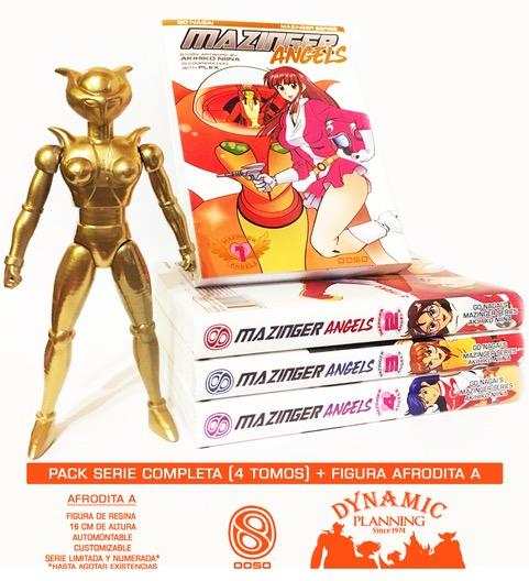 OOSO Comics anuncia su linea de figuras, empezando por Afrodita A.