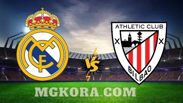 بث مباشر مباراة ريال مدريد ضد أتليتك بيلباو اليوم 16-05-2021 في الدوري الاسباني