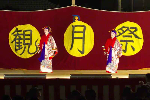 dance, formal, kimonos, Okinawa