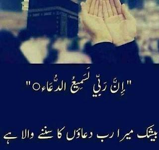 best islamic quotes for whatsapp dp nice islamic dp for whatsapp
