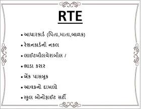 RTE-DOCUMENT