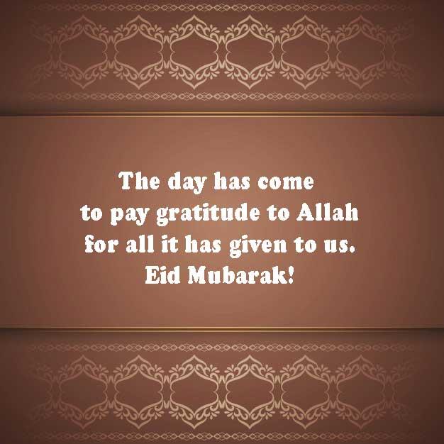 Eid Mubarak Images Free Download