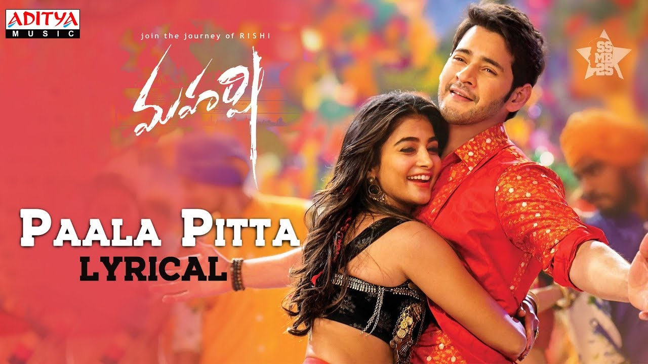 Paala Pitta Song Lyrics - Maharshi - Mahesh Babu - New