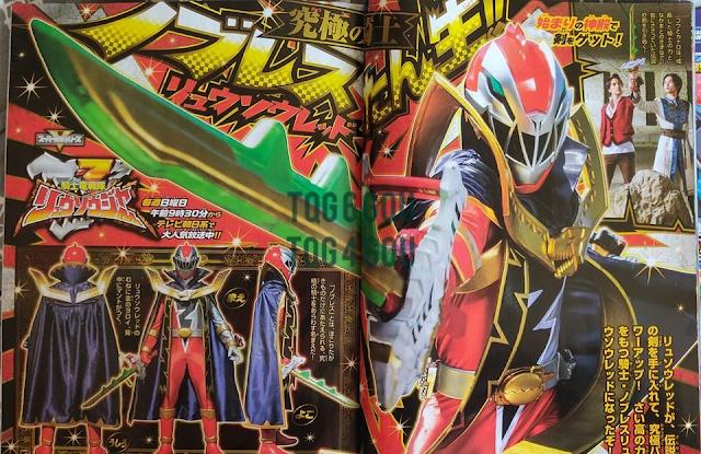 Kishiryu Sentai Ryusoulger: The Legendary Weapon, Ryusoul Calibur!