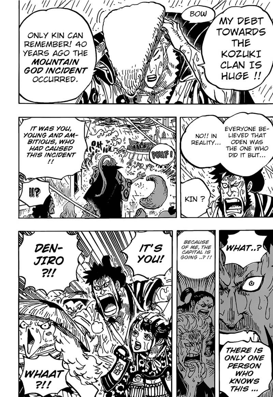 One Piece Manga Chapter 975 - Image 012