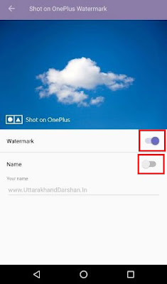 how to remove watermark in oneplus