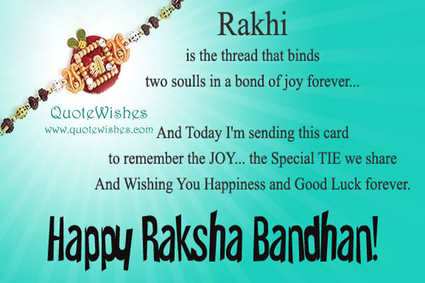 Raksha Bandhan Wishes From Brother To Sister