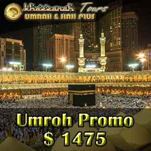 Paket Umroh Ramadhan 2016