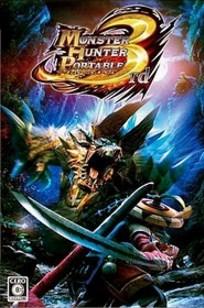 Monster Hunter Portable 3rd v5.0 PSP APK