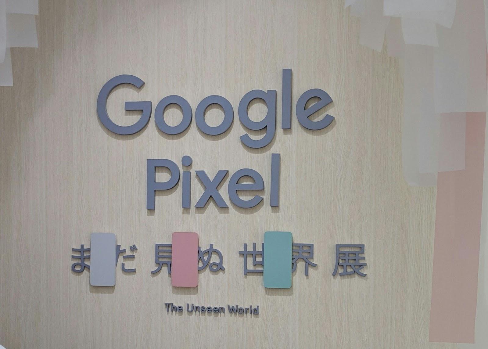 会場のロゴ写真