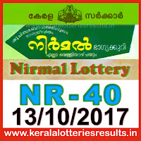 keralalotteries, kerala lottery, keralalotteryresult, kerala lottery result, kerala lottery result live, kerala lottery results, kerala lottery today, kerala lottery result today, kerala lottery results today, today kerala lottery result, kerala lottery result 20.10.2017nirmal lottery nr 40, nirmal lottery, nirmal lottery today result, nirmal lottery result yesterday, nirmal lottery nr40, nirmal lottery 20.10.2017, 20-10-2017 kerala result