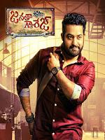 Janatha Garage 2016 UnCut Full Movie Hindi Dubbed 720p & 1080p HDRip