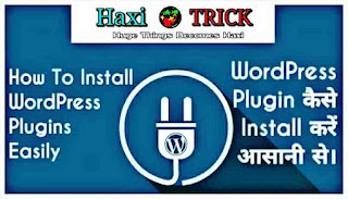 WordPress Me Plugin Install Kaise Kare