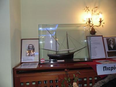 Το Ναυτικό Μουσείο Λιτοχώρου σε έκθεση στη Βέροια