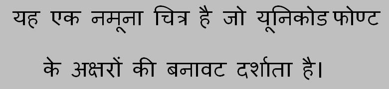 Mangal Unicode Font