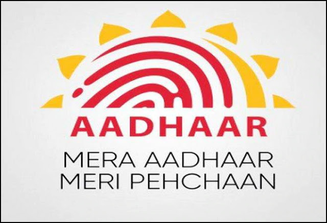 Required documents For children Aadhaar card