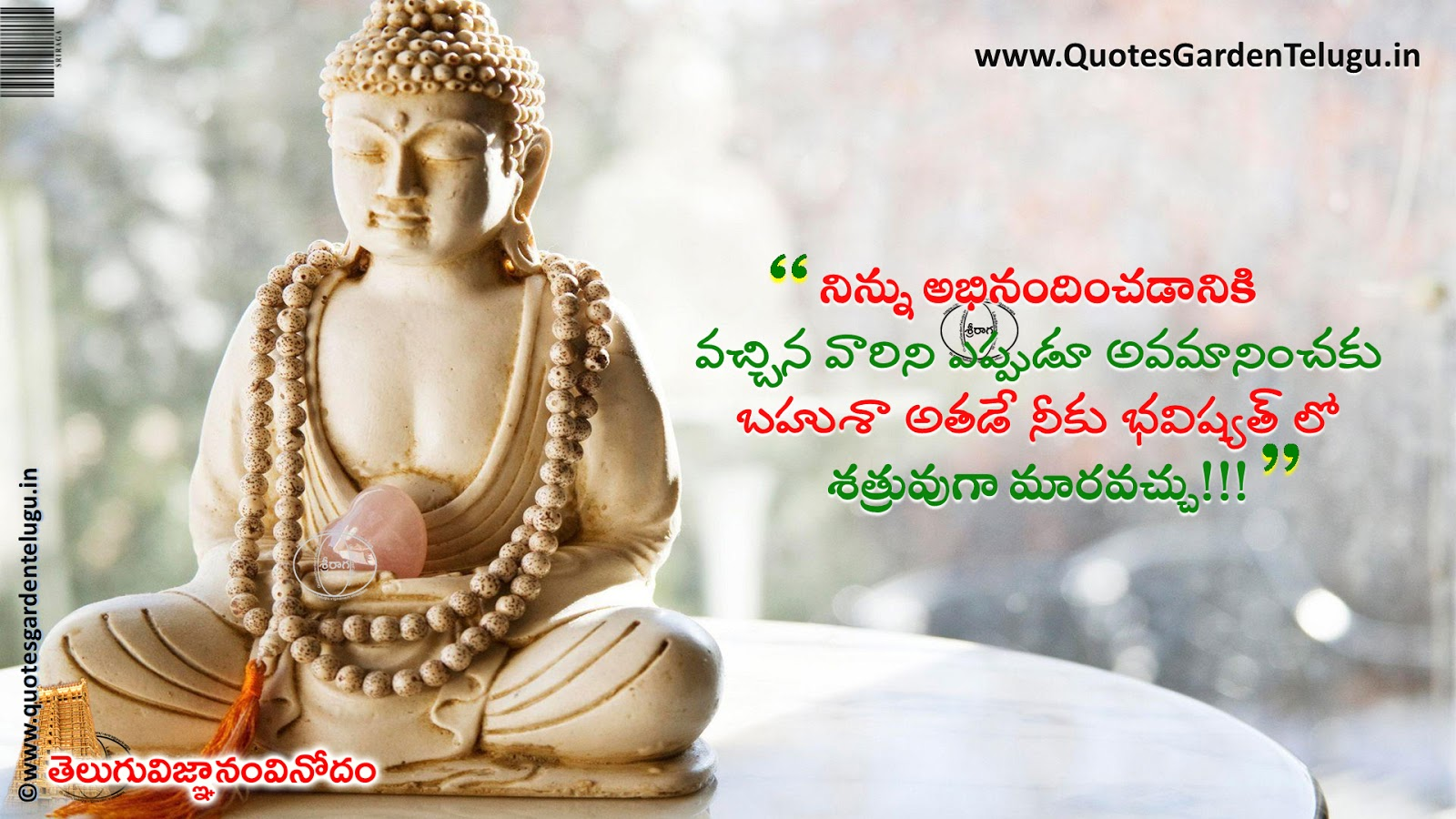 Best life lessons quotes inspirational messages in telugu