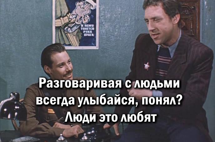 ТОП 10 Цитат Фильма «Место Встречи Изменить Нельзя»
