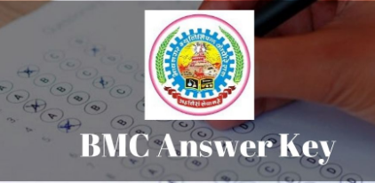 BMC Question Papers And Provisional Answer Key