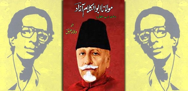 Maulana-Abul-Kalam-Azad_Viqar-Khaleel