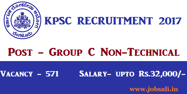 KPSC Notification, KPSC Group C Vacancy, Govt jobs in Karnataka