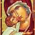 Μέγα θαύμα της Παναγίας: «Έτσι κατάφερα να κάνω παιδί …»