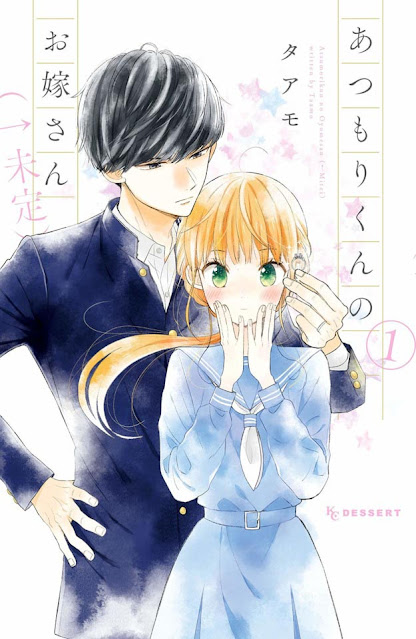 Taamo lanzó el manga Atsumori-kun's Bride-to-be ( Atsumori-kun no Oyome-san [← Mitei] )