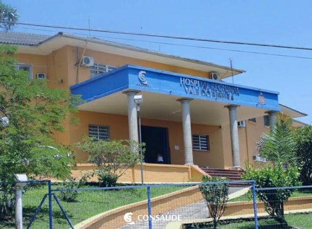 Hospitais do Vale do Ribeira recebem melhorias para atender pacientes de COVID-19