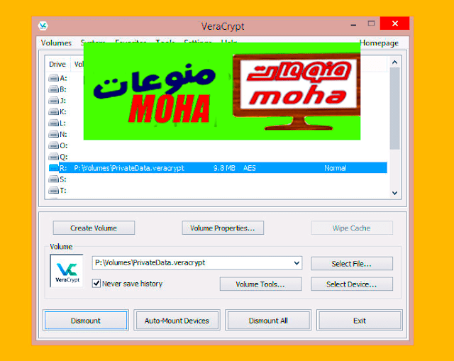 برنامج قفل الفلاش ميموري برقم سري, تشفير USB, طريقة تشفير usb, تشفير usb flash,