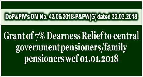 dearness-relief-enhanced-from-5%-to-7%