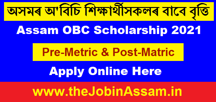 Assam OBC Scholarship 2021 – Pre-Matric & Post-Matric Scholarship For OBC Students
