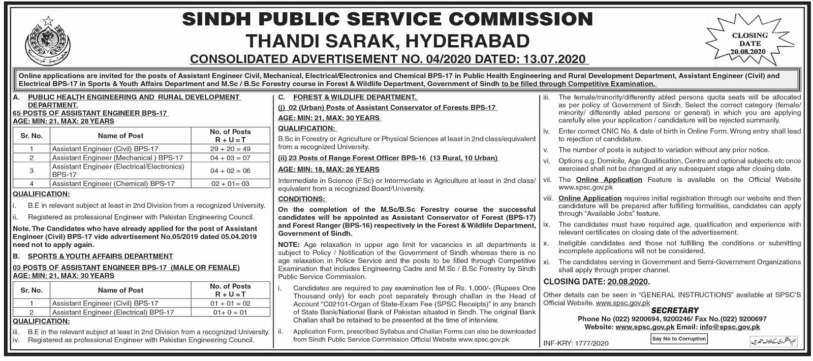 SPSC Jobs 2020 Latest Advertisement No.04/2020 Apply Online