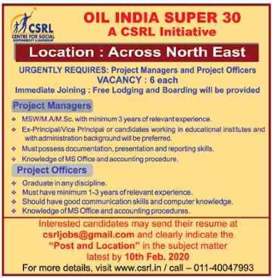 Assam Career Daily
