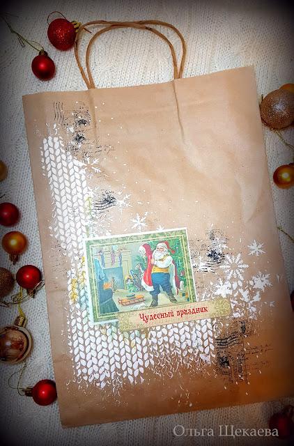 декор, пакет, новогодний, крафт,