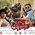Dhaka Attack Bangla Movie 2017 Download From Free Download All Software